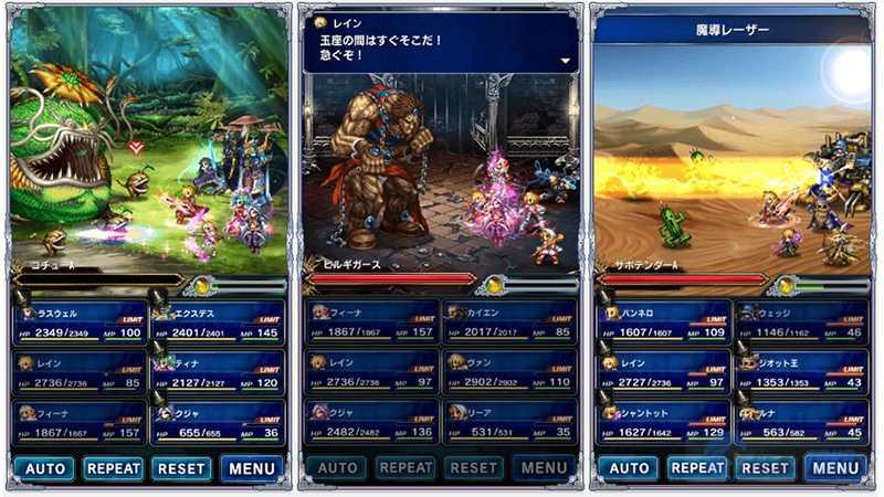 29. Final Fantasy Brave Exvius 3